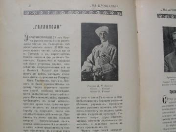 medium_Constantinople_007.jpg