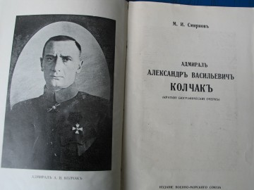 medium_Ebay_rentree_Koltchak_003.jpg
