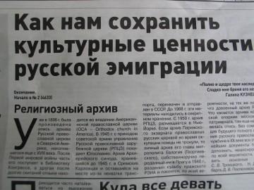 medium_Pens_rus_rada_005.jpg