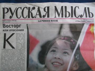 medium_Pens_rus_rada_007.jpg