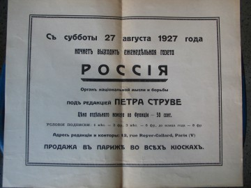 medium_rossia_003.jpg