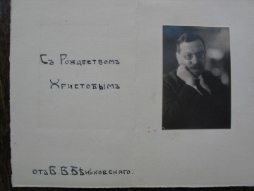 medium_zenkovski_014.2.jpg