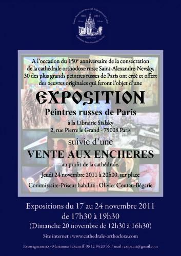 Expo Jubilé 150 ans.jpg