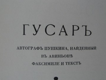 12aba82b21b5ee23cee30f7fcf20977c.jpg