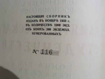 dcc8f49396f99b8fa608a8495d8206cc.jpg